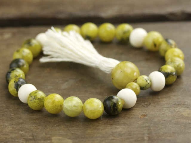 Yellow Turquoise and Bone Mala