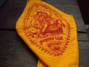 Silkscreen Krishna Mala Bag