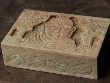 Buddha Stone Mala Box